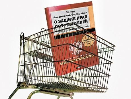 """Тонкости законодательства закона РФ """"О защите прав потребителей"""""""