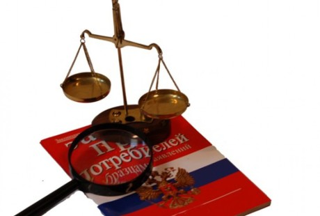 """Положения закона РФ """"О защите прав потребителей"""""""