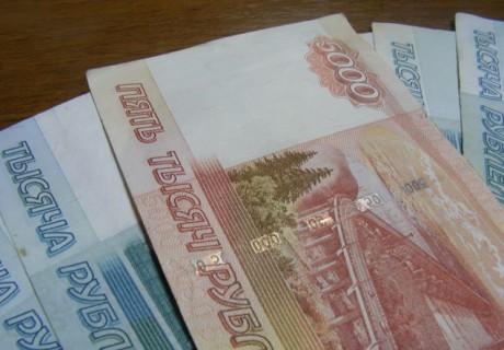Составляем исковое заявление о взыскании денежных средств