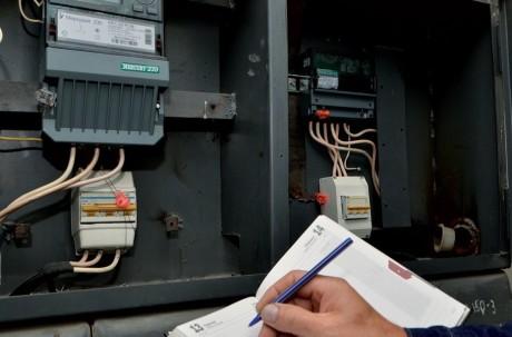 Учет должников электроэнергии