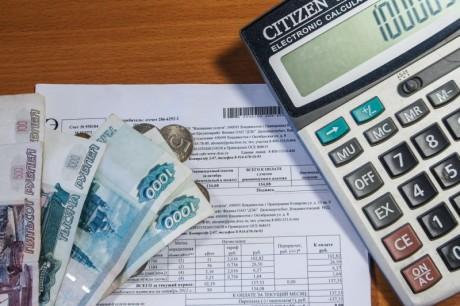 Перерасчет коммунальных услуг