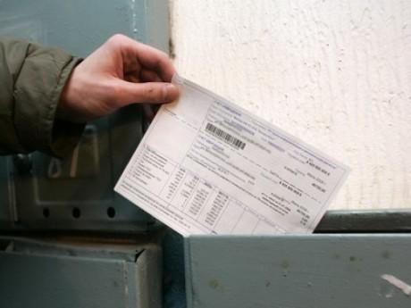 Правила предоставления коммунальных услуг гражданам многоквартирных домов