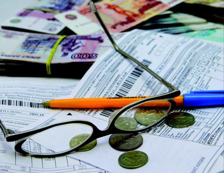 Расчет задолженности по коммунальным услугам
