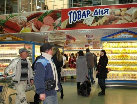Рекомендации по составлению жалобы по нарушению прав потребителя