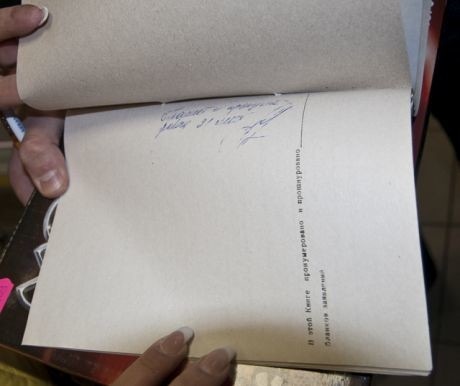 Образец заполнения книги жалоб и предложений титульный ресторана