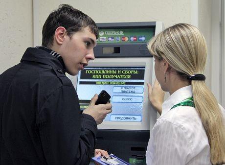 Пожаловаться на сбербанк в центробанк горячея линия