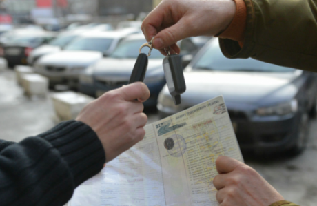 Оформление документов купли-продажи автомобиля