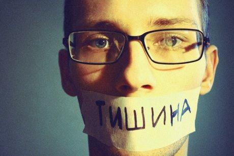 Закон города Москвы о тишине