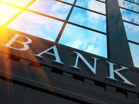 Как пожаловаться на банк