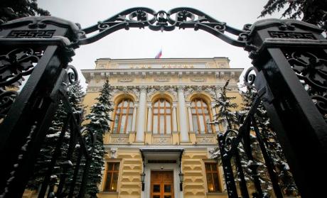 Жалоба в Центробанк России на действия банков