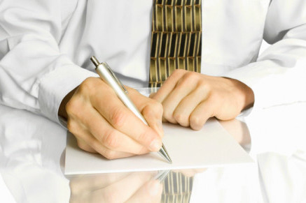 Требования к заявлению о взыскании заработной платы