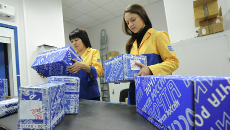 Правила выдачи и отправления посылок