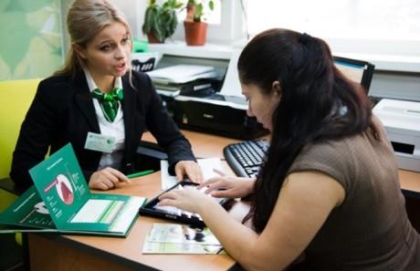 Страховка в банке при выдаче кредита