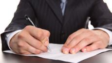 Жалоба в прокуратуру на управляющую компанию