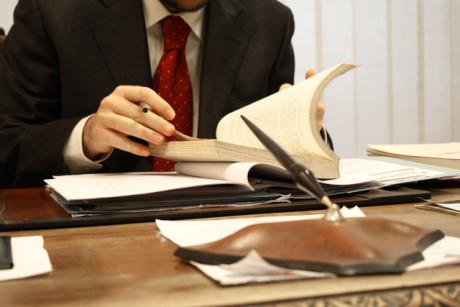 Права трудовой инспекции