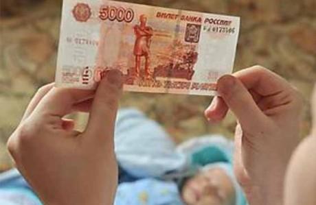 Декретные выплаты при рождении ребенка