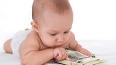 Материальная помощь на рождение ребенка