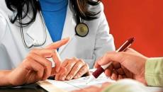Колличество дней больничного оплачиваемых в год