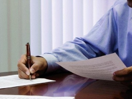 Жалоба в прокуратуру по заработной плате