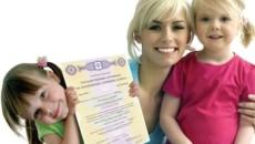 Оплата детского сада материнским капиталом