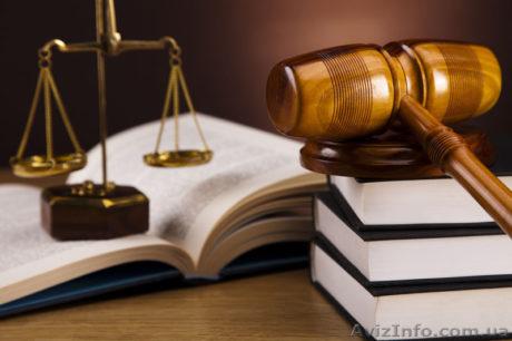 Консультация юриста онлайн СПБ