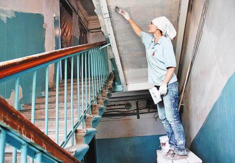 Ремонтные работы общего имущества многоквартирного дома