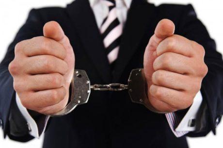 Уголовный юрист
