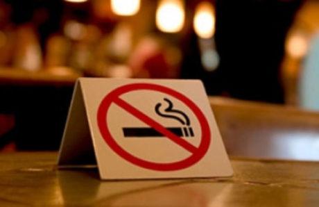 Размер штрафа за курение