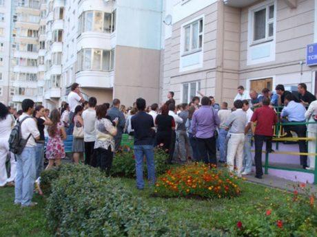 Протокол собрания собственников жилья многоквартирного дома