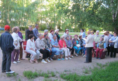 Протокол общего собрания собственников