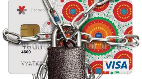 Арест приставами кредитной карты