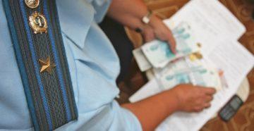 Удержание пенсии приставами