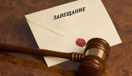Подача в суд иска на наследство