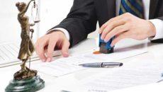 Оформление завещания в нотариальной конторе