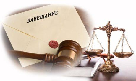 Судебная практика по наследственным делам