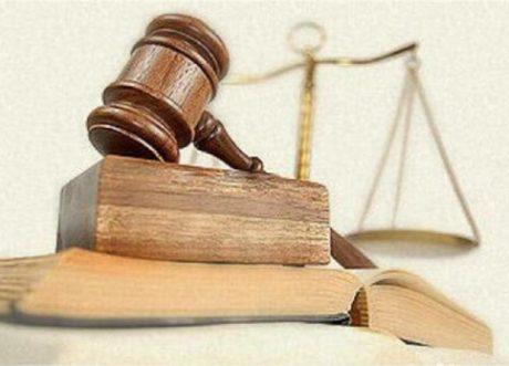 Иск в суд о наследстве