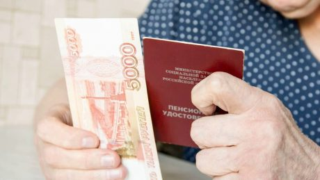 Выплаты пенсионерам в связи с коронавирусом