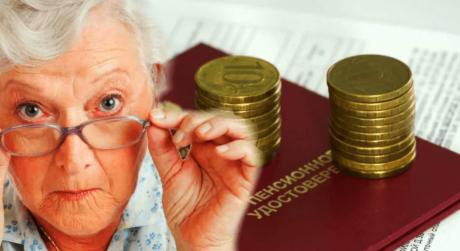Как банки обманывают пенсионеров