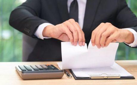 Списание долгов по кредитам в 2021 году